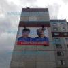 Монтаж баннеров на фасаде здания